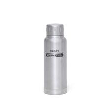 Milton 300ml Vacuum Flask - Silver