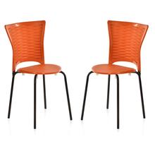 Nilkamal Novella 14 without Arm & Cushion Chair Set of 2, Rust