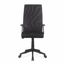 Nilkamal Thames High Back Mesh Office Chair, Black