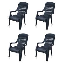 Nilkamal Weekender Garden Chair Set of 4 - Black